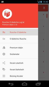 Русско-Узбекский словарь скриншот 5