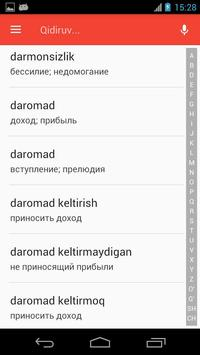 Русско-Узбекский словарь постер