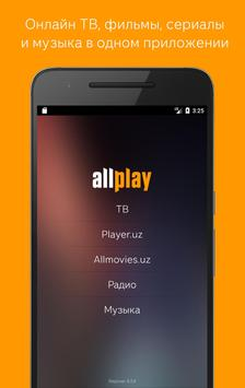 Allplay Poster