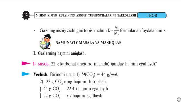 Kimyo 8-sinf screenshot 3