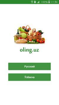 Oling.uz --- internet magazine screenshot 1