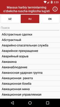 Maxsus harbiy terminlarning lug'ati screenshot 1