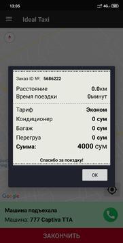 Ideal Taxi screenshot 3