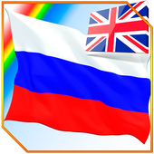 Learning Russian by pictures icon
