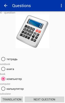 Learning Russian by pictures screenshot 1