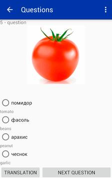 Learning Russian by pictures screenshot 2
