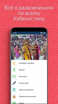 UzPass screenshot 7