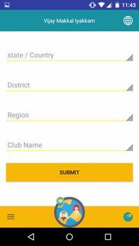 Vijay Makkal Iyakkam for Android - APK Download