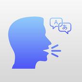 vSpeak - Luyện giao tiếp tiếng anh và tiếng nhật icon