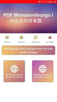 PDF Minna no nihongo I poster