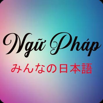 PDF Minna no nihongo I screenshot 2