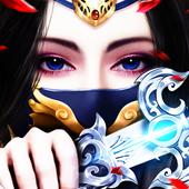 Nhất Kiếm Giang Hồ - Ngạo Thế Võ Lâm ikona