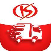 KIDO Shipper icon