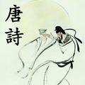 Thơ chữ Hán -  Đường Thi