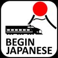 Japanese for Beginner