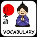JLPT Vocabulary Handbook