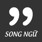 Danh Ngon Song Ngu - Danh Ngôn Song Ngữ icon