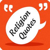 Best Religion Quotes icon