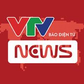 VTV News biểu tượng