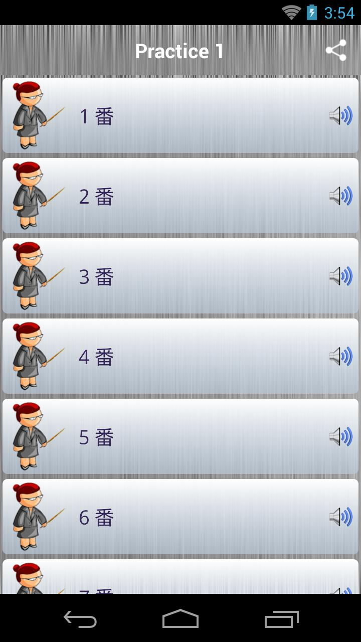 JLPT N3 Listening for Android - APK Download