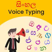Sinhalese Voice Typing, Speech to Text icon