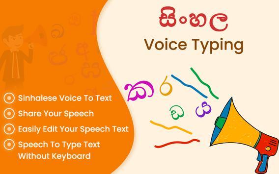 Sinhalese Voice Typing, Speech to Text poster