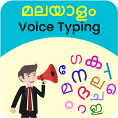 Romanian Voice Typing, Speech to Text icon