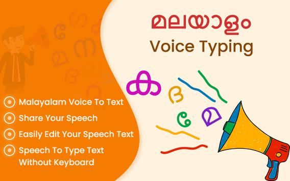 Romanian Voice Typing, Speech to Text poster