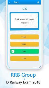 Railway Group D Exam 2018 screenshot 3