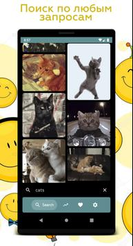 Гифки - мемы, приколы, картинки в GIF формате Screenshot 1