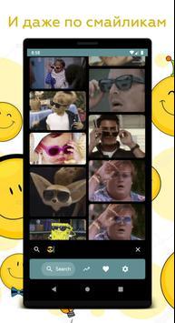 Гифки - мемы, приколы, картинки в GIF формате Screenshot 2