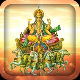 God Surya Live Wallpaper