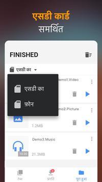 वीडियो डाउनलोडर स्क्रीनशॉट 2