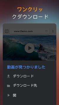 無料動画ダウンロード ポスター