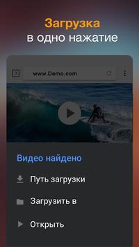 Загрузчик видео постер