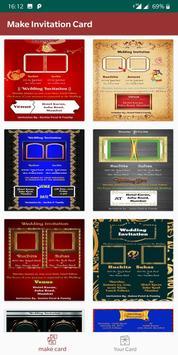 DesignerMe: Marriage Invitation Video & Card Maker screenshot 1