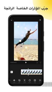 Tiki - Short Video Community تصوير الشاشة 3