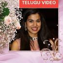Telugu video APK