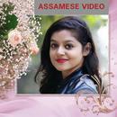 Assamese video APK