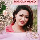 Bangla video APK