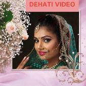 Icona Dehati video