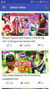 1 Schermata Dehati video