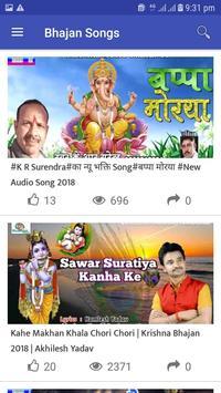 2 Schermata Dehati video