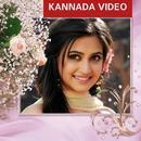 Kannada video APK
