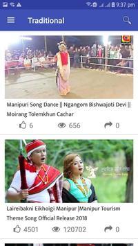 Manipuri video screenshot 5