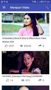 Manipuri video screenshot 1