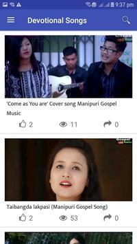 Manipuri video screenshot 2