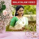 Malayalam video APK