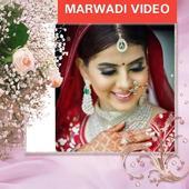 Marwadi video icon