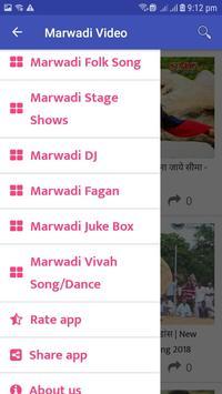 Marwadi video screenshot 1